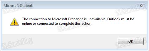 Microsoft exchange is unavailable